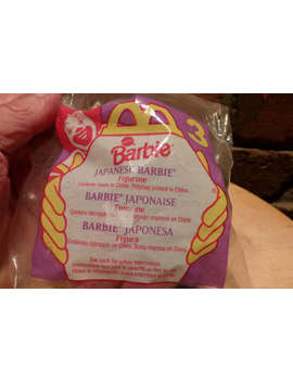 Happy Meal Toy Japanese Barbie 1995 #3 Sealed In Package, Vintage Mc Donald's Happy Meal Barbie, New In Package by Etsy