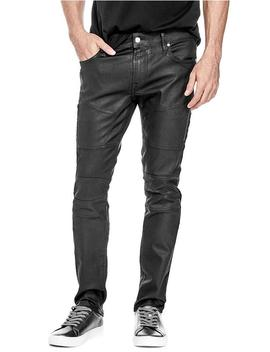 Freeform Coated Skinny Jeans by Guess