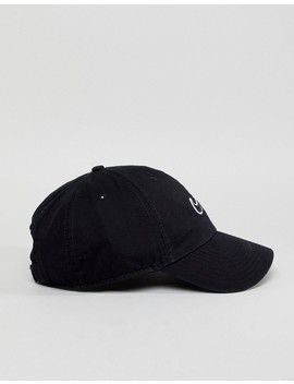 Nike Swoosh Cap In Black by Nike