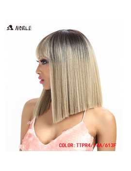 Noble Womens Synthetic Hair Wigs For Black Women 12 Inch Blonde Wig Short Straight Hair Wig Heat Resistant 5 Color by Noble