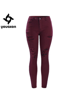 2056 Youaxon Women`s Plus Size Burgundy Mid High Waisted Stretch Ripped Skinny Jeans Pants For Woman by Youaxon