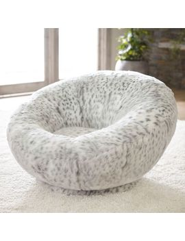 Gray Leopard Faux Fur Groovy Swivel Chair by P Bteen