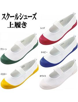 5 Colors Japan/Japanese Jk School Uniform Uwabaki Shoes Indoor Shoes Cosplay Flat For Lolita Sweet Girls by Luogen