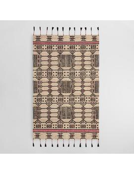 Flatweave Jute Kilim Malika Area Rug by World Market