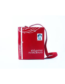 Mayakovsky Poetry Book Bag Mayakovsky Book Purse by Etsy