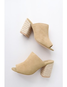 Helena Natural Suede Leather Espadrille Mules by Sbicca