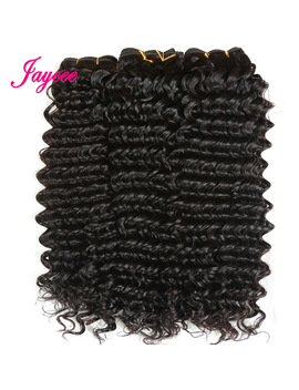 Jaycee Brazilian Deep Curly Hair 4 Bundles Brizilian Hair Deep Wave Tissage Bresilienne Wet And Wavy Non Remy Human Hair  by Jaycee Hair