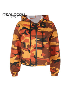 Realpopu Yellow Camouflage Pockets Fashion Jacket Women Long Sleeve Denim Outerwear Zippered Front Coat Bomber Winter Sexy Girl by Heyoungirl