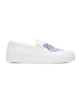 White Tiger K Skate Slip On Sneakers by Kenzo